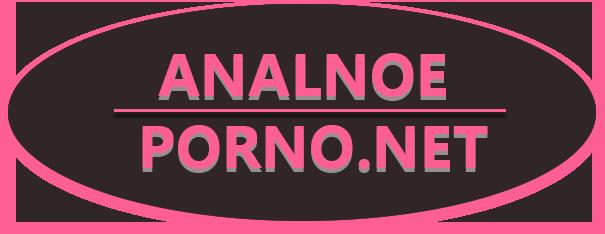 Analnoe-porno.net